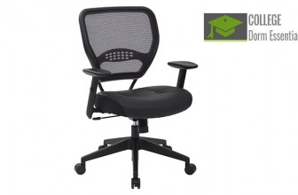 Adjustable Leather Office Chair with Tilt Control